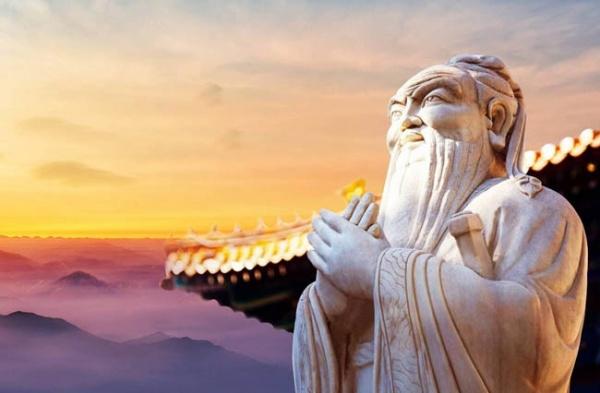 мудрость конфуция