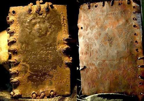 христианские кодексы