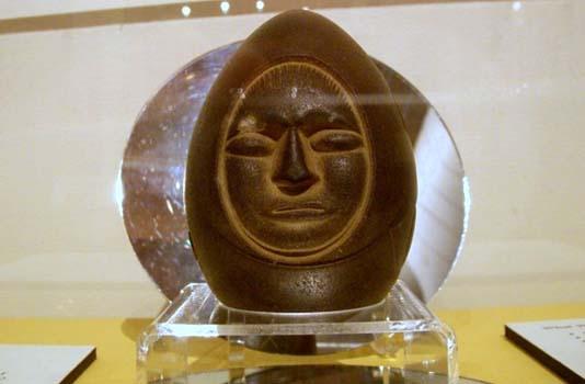 мередитский камень